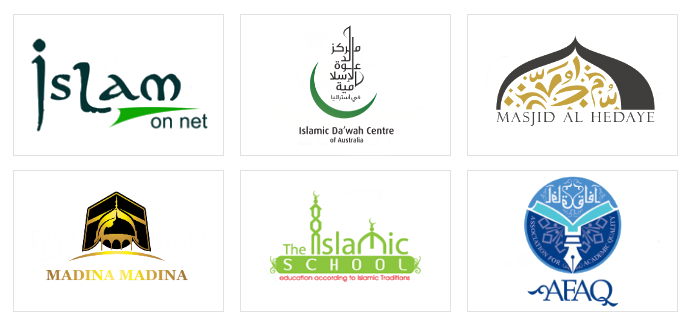 Custom Islamic Logo Designs